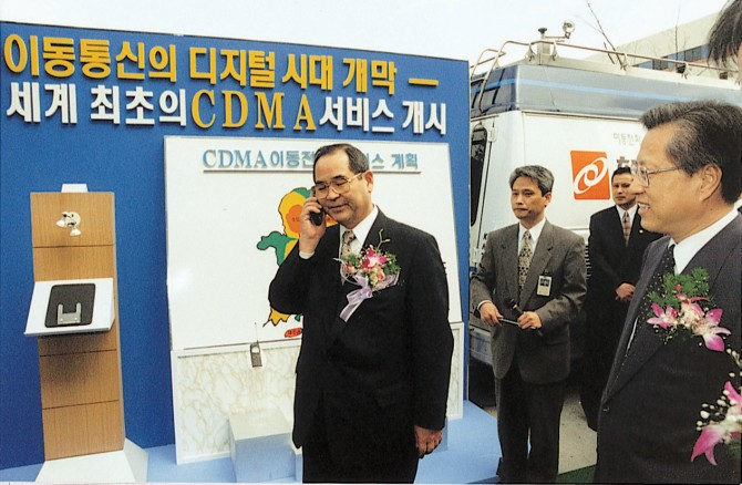 1996년 코드분할다중접속(CDMA) 세계 최초 상용화 기념식에서 이수성 전 국무총리(가운데)가 휴대전화로 통화하고 있다. CDMA는 한국전자통신연구원의 주요 연구성과 가운데 경제적 파급효과가 약 54조 원으로 가장 큰 것으로 분석된다. - ETRI 제공 제공